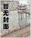 九州伐谋录