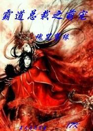 魂咒孽缘最新章节